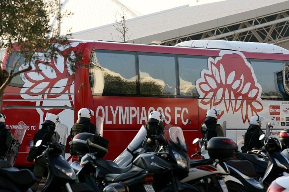 Αποχώρησε η αποστολή του Ολυμπιακού από το ΟΑΚΑ