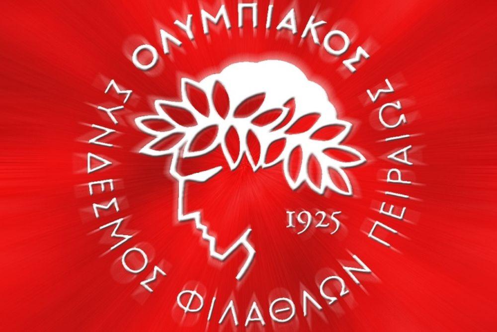 «Στηρίζουμε το ελληνικό ποδόσφαιρο»