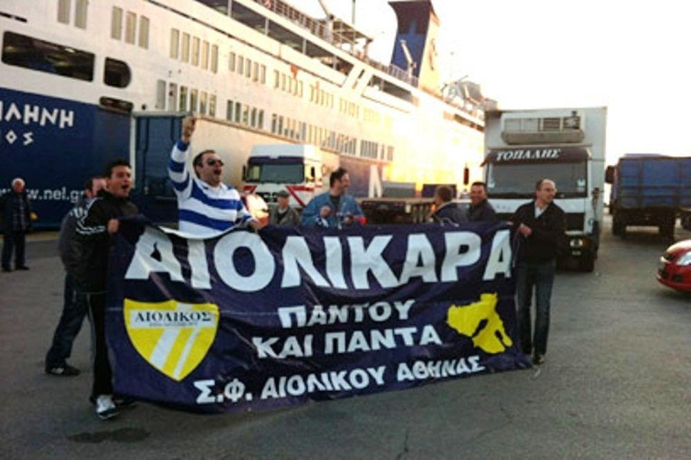 Υποδοχή του Αιολικού στο λιμάνι του Πειραιά