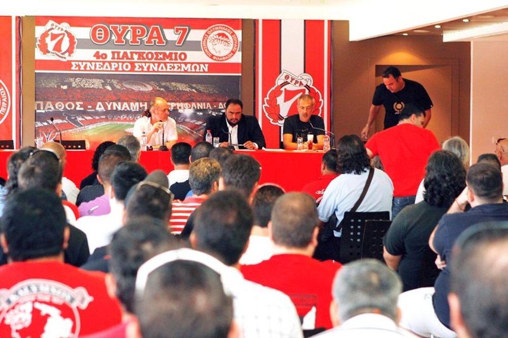 Μαρινάκης: «Θα συνεχίσουμε την ενίσχυση της ομάδας»