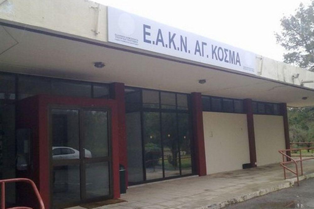 Οι επόμενες κινήσεις για τις εγκαταστάσεις του Αγ. Κοσμά