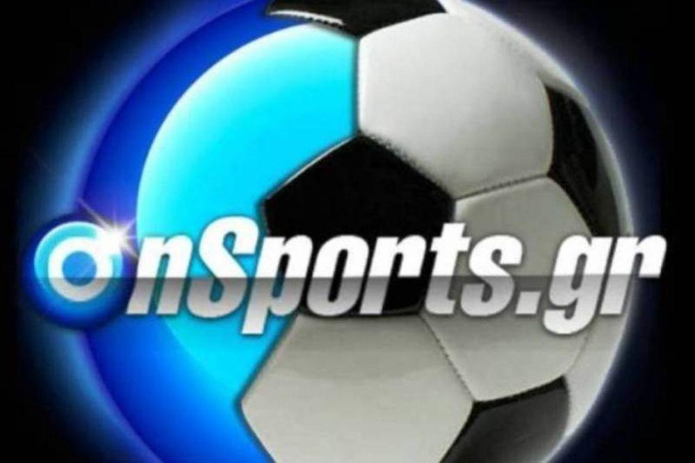 Ο Αμπελωνιακός στον τελικό του Κυπέλλου ΕΠΣΛ