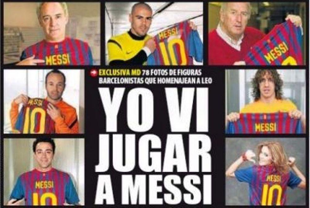 El Μέσι… Deportivo