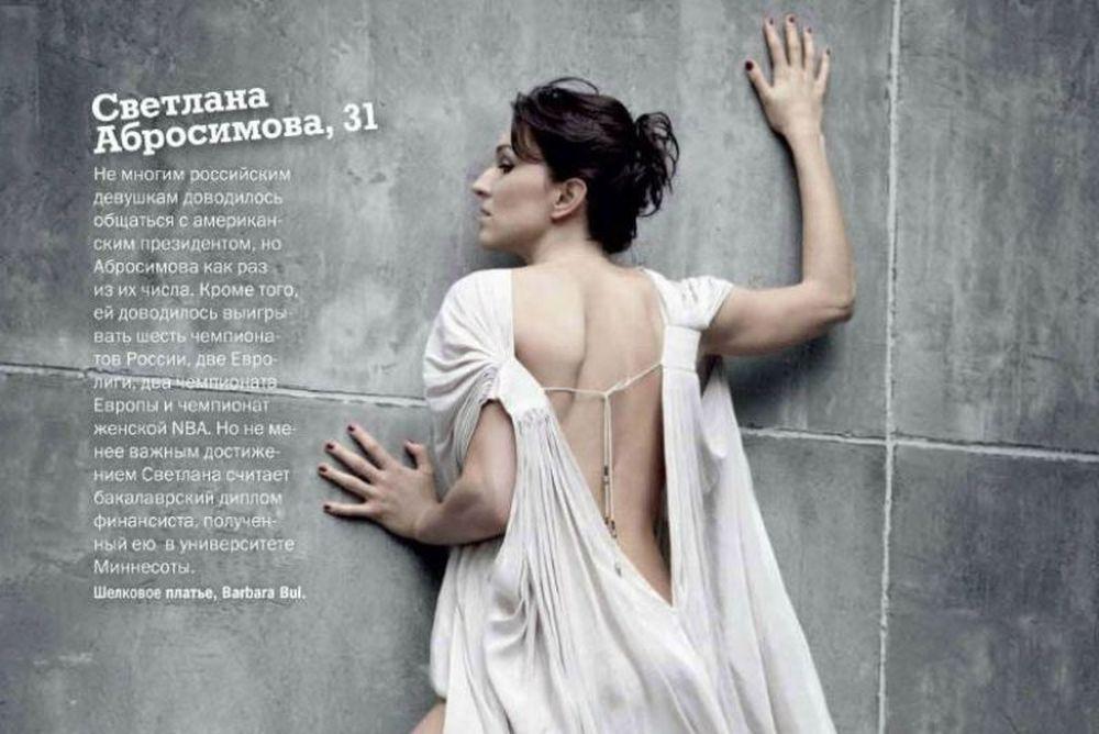 Σε γυναικείο περιοδικό η Εθνική Ρωσίας (photos)