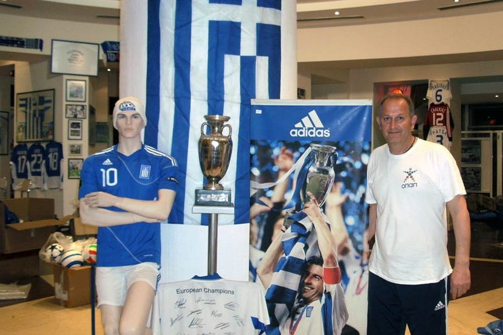 Το Onsports στο μουσείο της Εθνικής