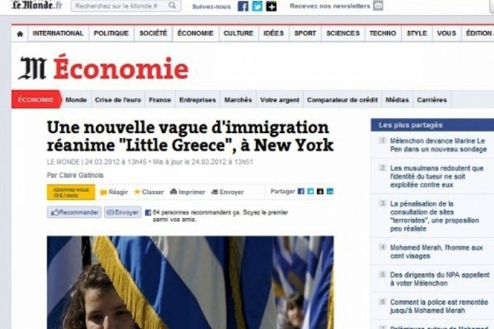Αφιέρωμα της Le Monde στην «Little Greece» της Αστόρια