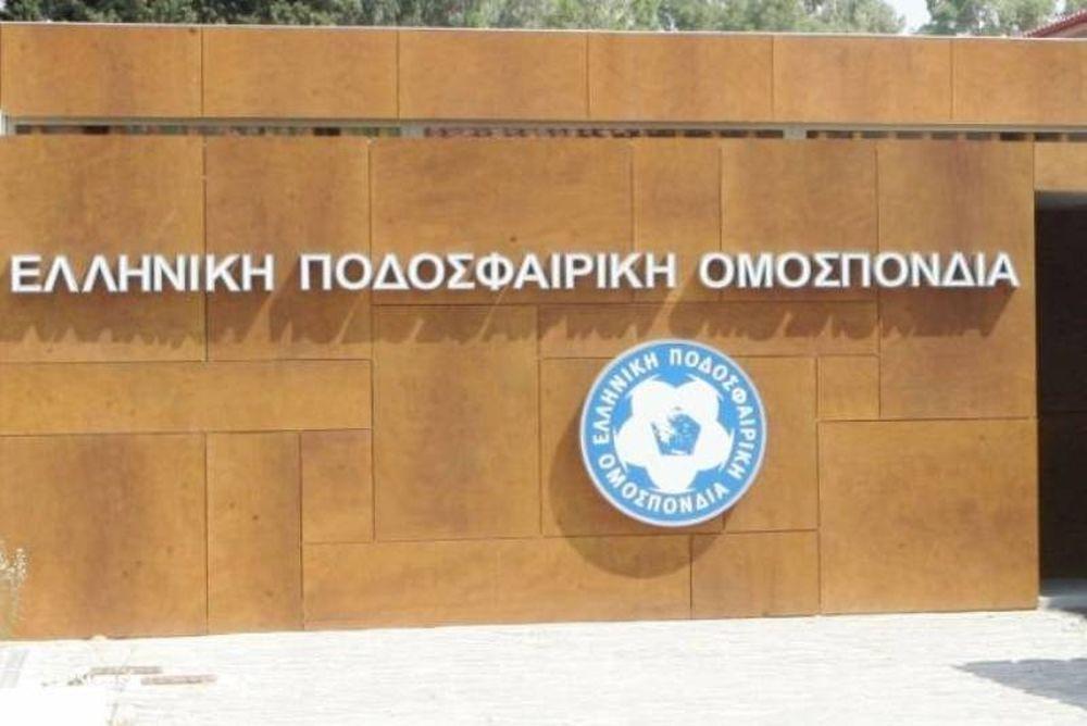 Η προκήρυξη της ΕΠΟ για την άνοδο από τα τοπικά στη Δ' Εθνική
