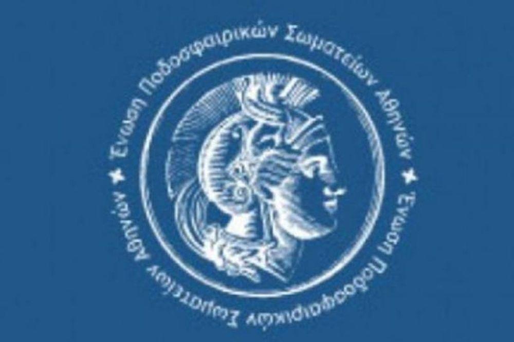 Διεύθυνση αθλητισμού και πολιτισμού στην Αττική