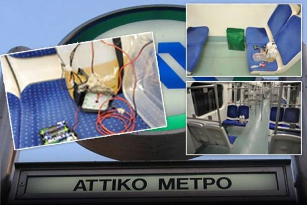Στο διαδίκτυο η προκήρυξη για τη βόμβα στο Μετρό
