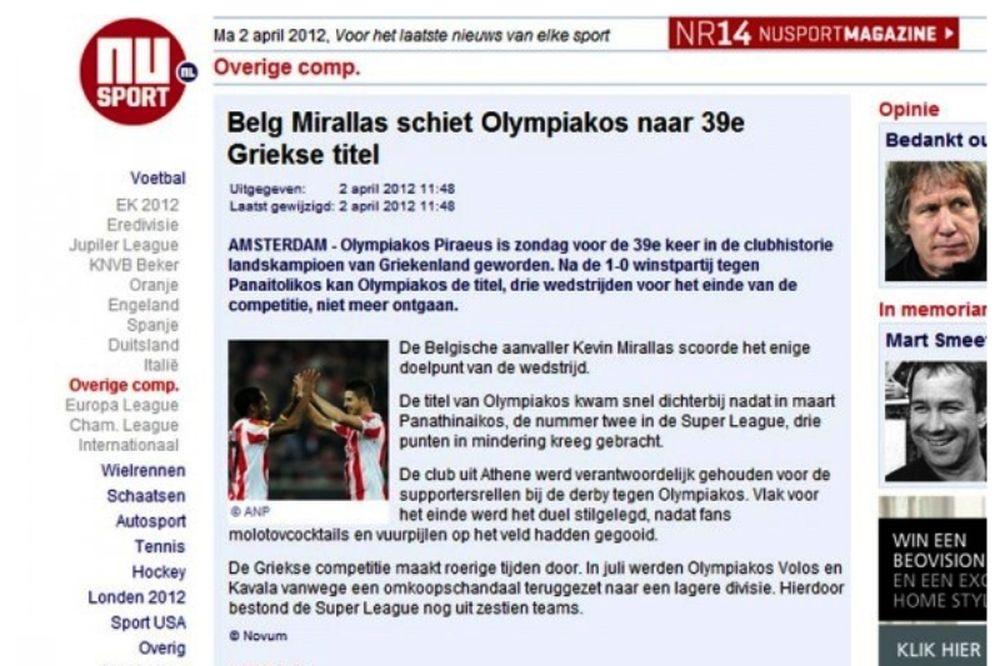 Οι Ολλανδοί για Ολυμπιακό και Μιραλάς