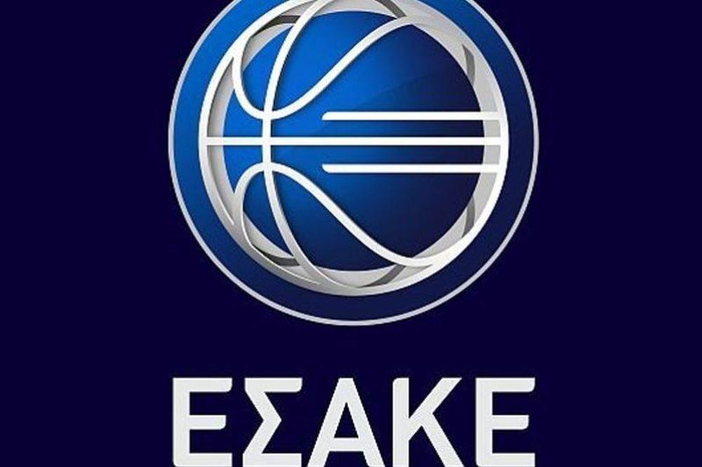 Ανακοίνωσε το πρόγραμμα ο ΕΣΑΚΕ!