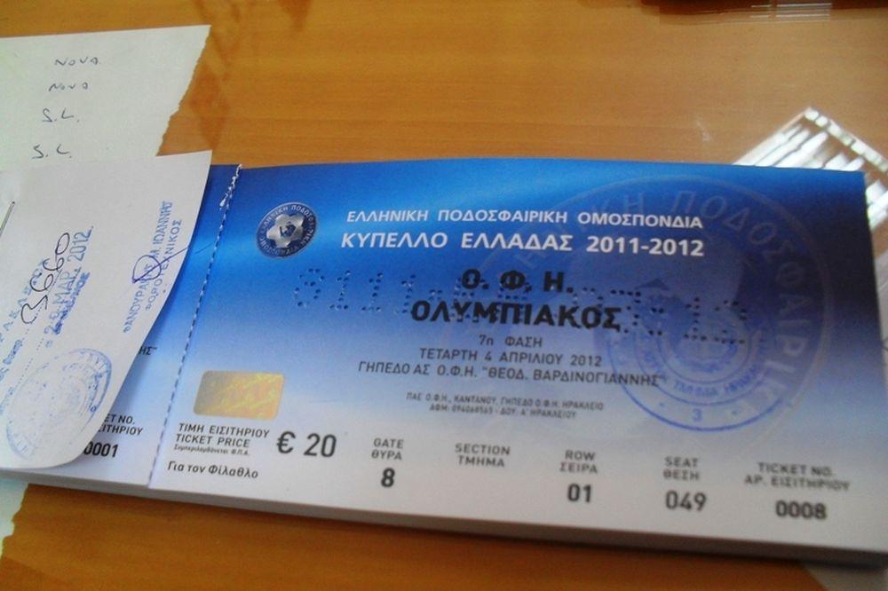 Φεύγουν τα εισιτήρια με Ολυμπιακό