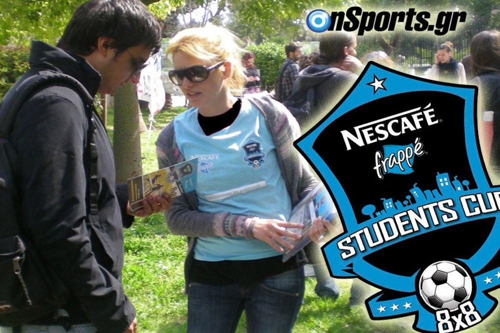 Χαμός στο... Nescafe Frappe Students Cup!