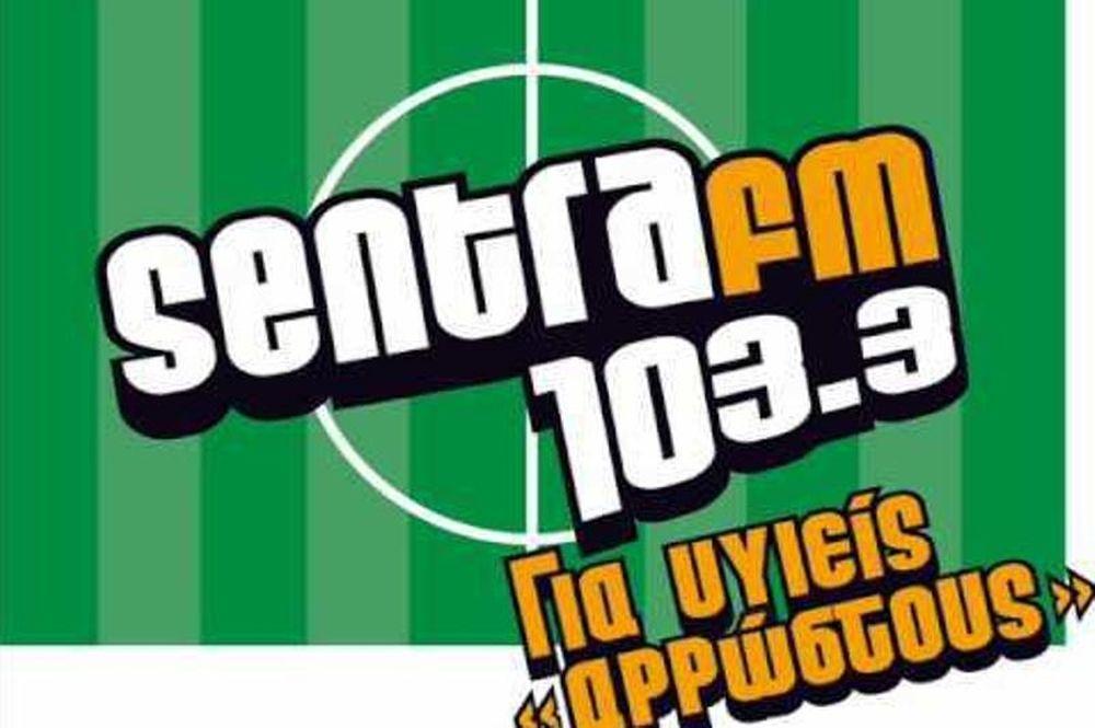 Η ανακοίνωση για τον Sentra FM