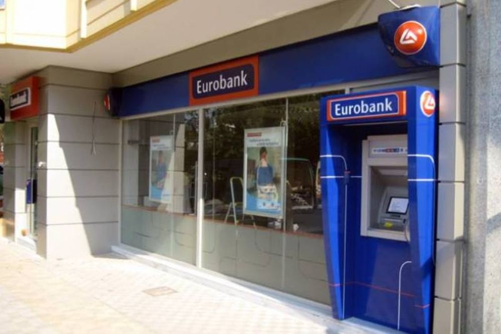 Χάλασε ο γάμος Alpha Bank - Eurobank