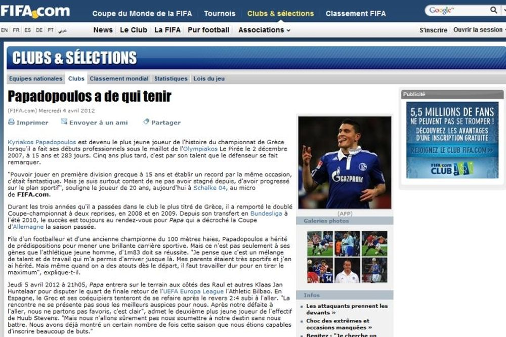 Ο Παπαδόπουλος στη… FIFA!