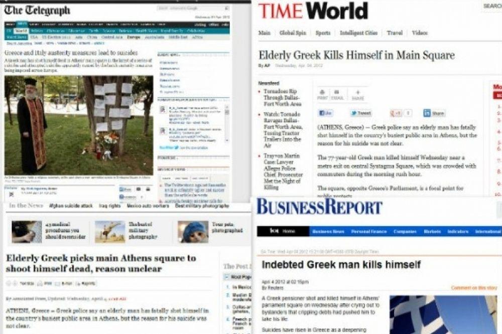 Το γύρο του κόσμου κάνει η είδηση για την τραγωδία στο Σύνταγμα