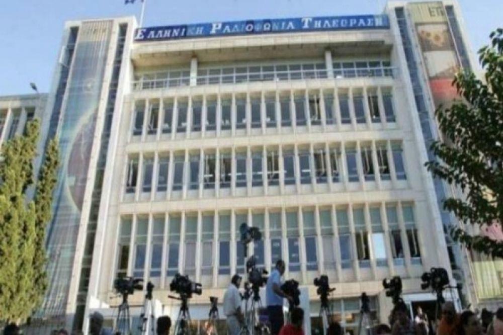Οι λόγοι παραίτησης της διευθύντριας τηλεόρασης της ΕΡΤ