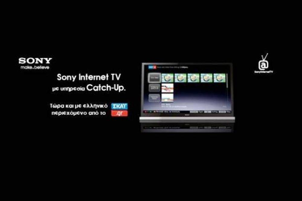 Νέα υπηρεσία Catch Up TV από τη Sony