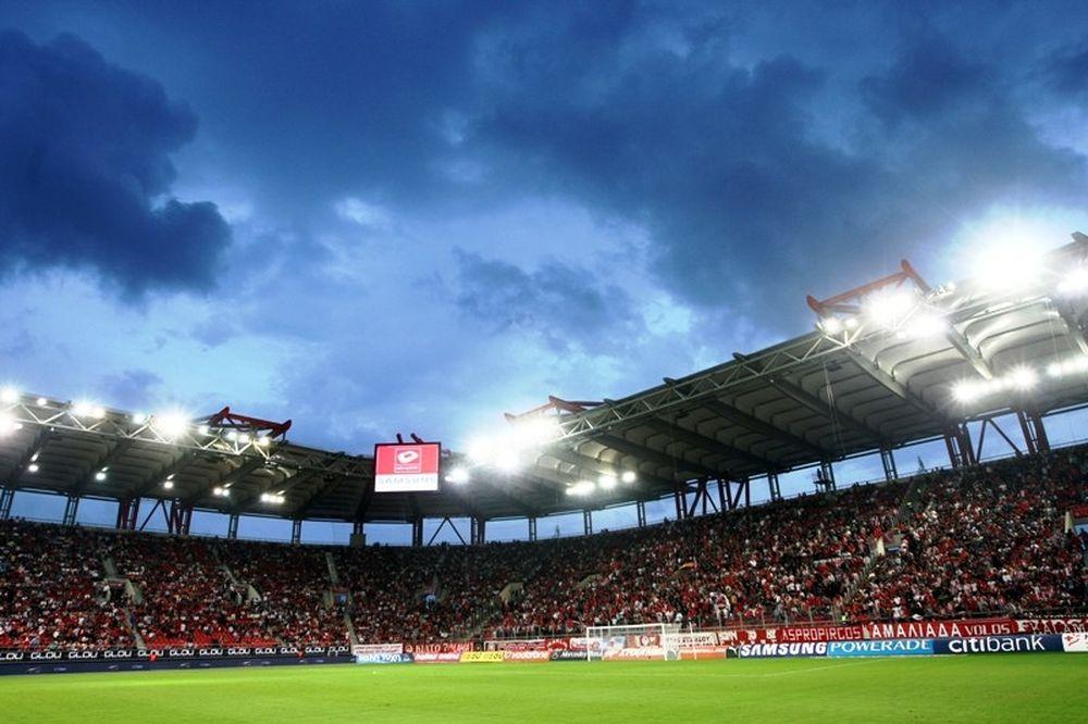 Ανακοίνωση ΠΑΕ Ολυμπιακός για Α.Μ.Ε.Α ενόψει Κέρκυρας