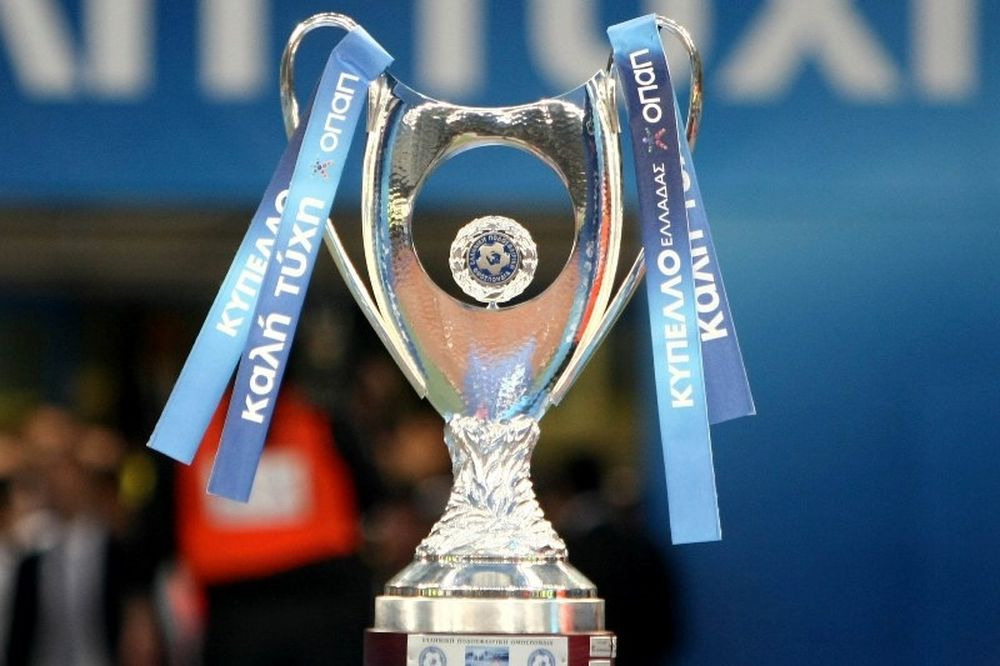 Αποφασίζει η ΕΠΟ για τον τελικό Κυπέλλου