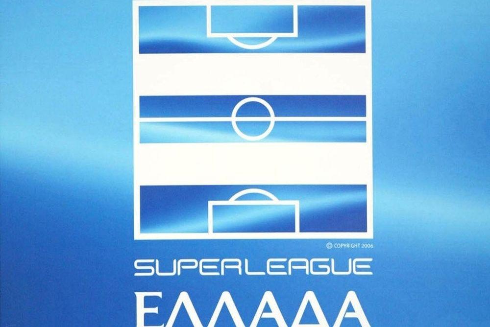 Νέα πρόστιμα από τη Super League