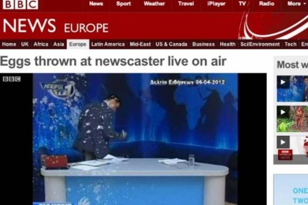 Το γιαούρτωμα παρουσιαστή στο BBC!