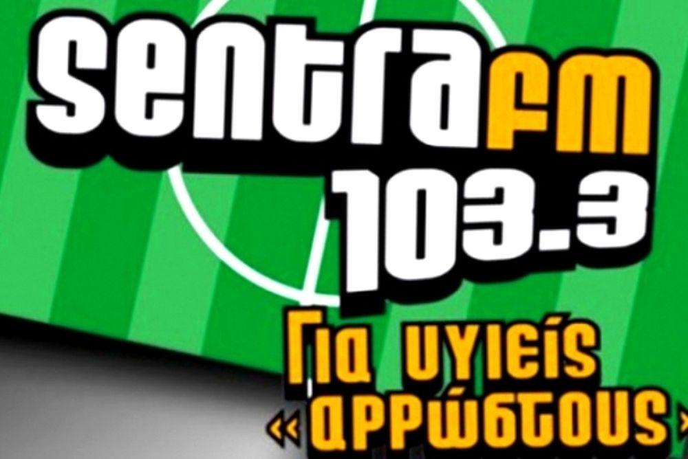 Νέες κινητοποιήσεις στον Sentra FM
