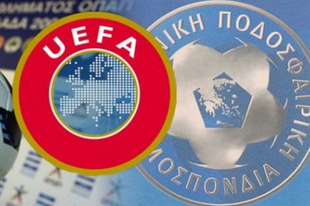 Τα πέντε κακά της μη αδειοδότησης και η UEFA!