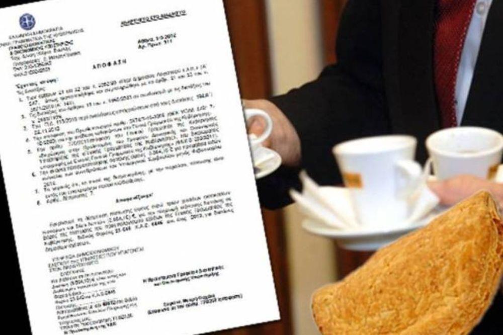 Ξόδεψαν 3.804,10 ευρώ για τυρόπιτες Υπουργών!