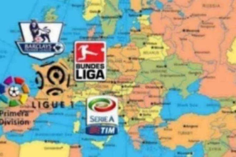 Η Ευρώπη παίζει μπάλα