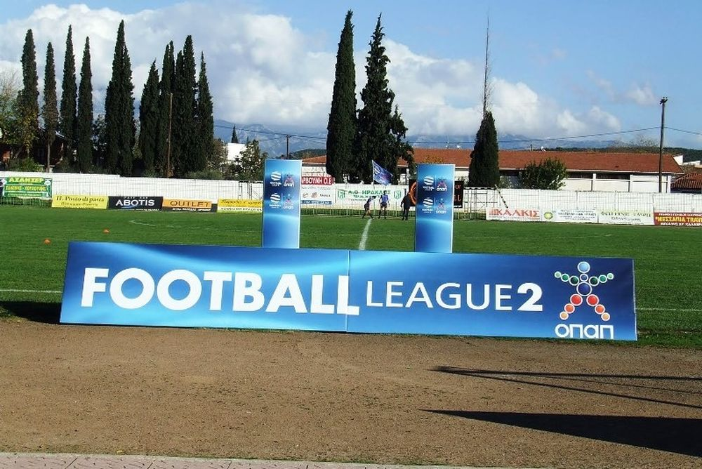 Football League 2, ερχόμαστε!
