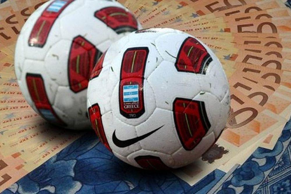Λεφτά υπάρχουν στoν… πλανήτη της Super League!