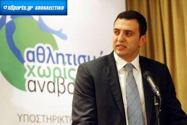 Κικίλιας: «Μακάρι να δούμε έναν ελληνικό τελικό»