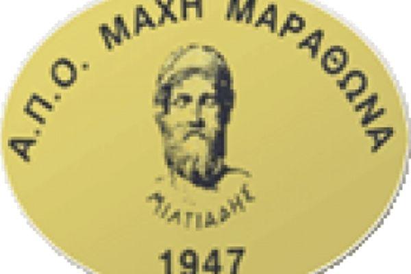 Γενική Συνέλευση στη Μάχη Μαραθώνα