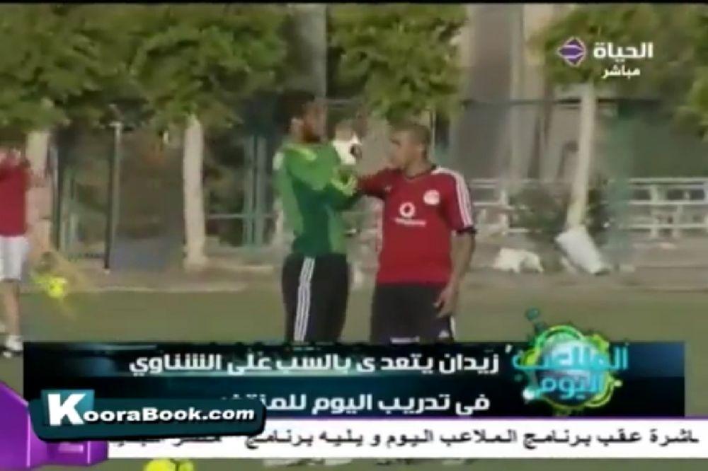 «Αρπάχτηκε» ο Ζιντάν στην προπόνηση της Εθνικής!