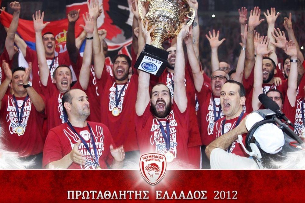 Τα wallpapers του πρωταθλητή Ελλάδας Ολυμπιακού