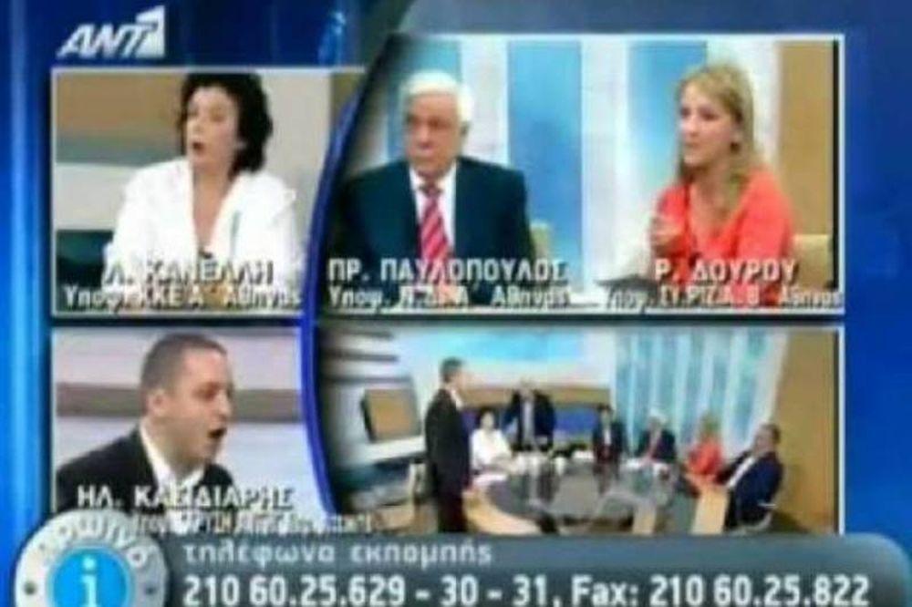 Rocky Pavloa ο Προκόπης Παυλόπουλος!