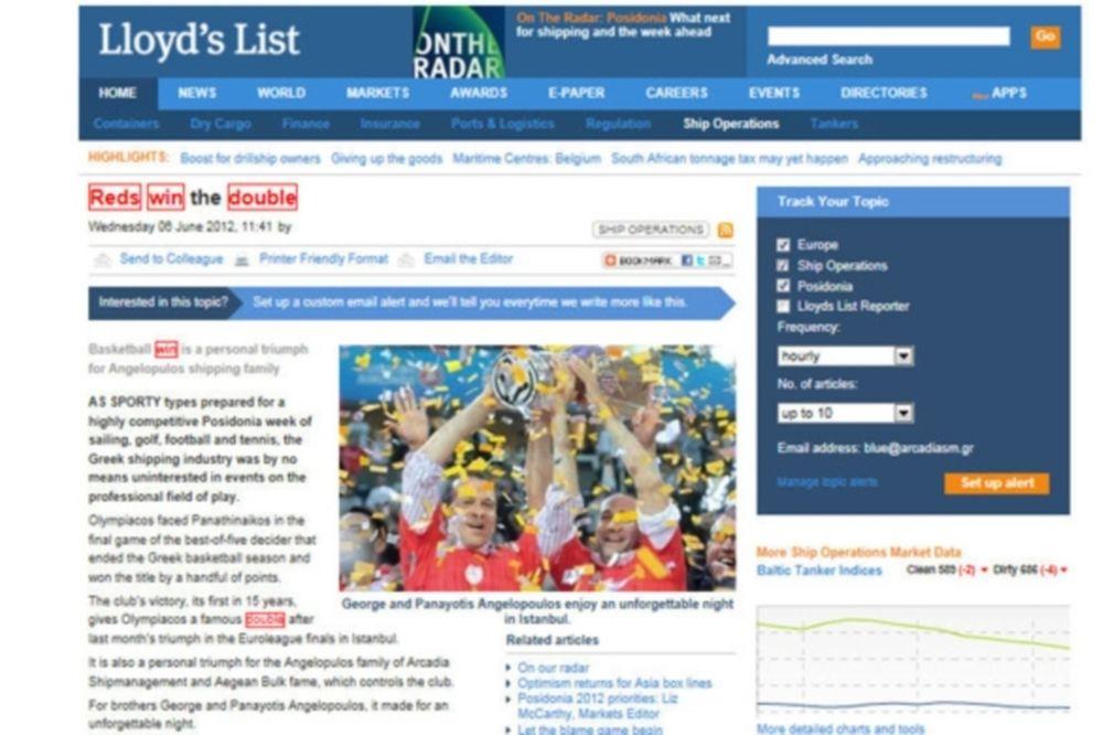 «Lloyds List»: «Προσωπικός θρίαμβος των Αγγελόπουλων»