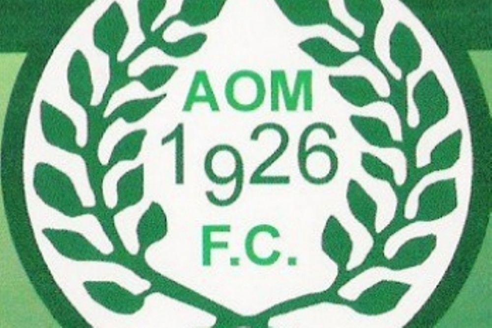 Σχολή ποδοσφαίρου στο Μοσχάτο
