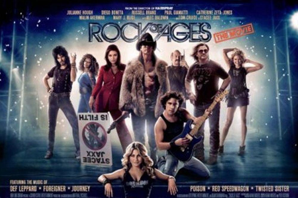 Πρεμιέρα του Rock of Ages στο Λονδίνο