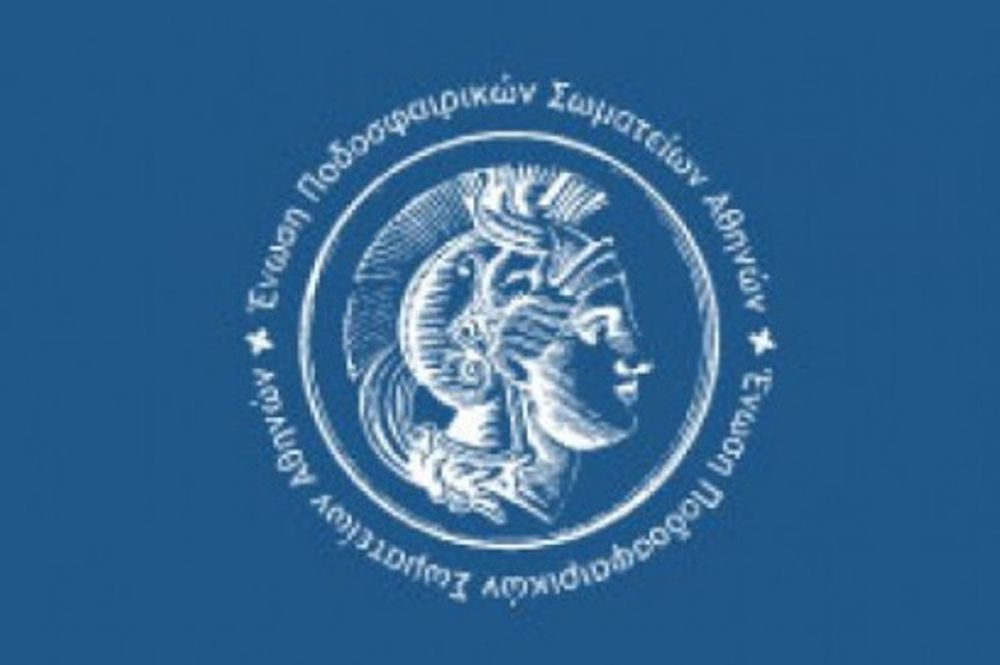 Μικτή ακαδημιών 2001 ΕΠΣΑ
