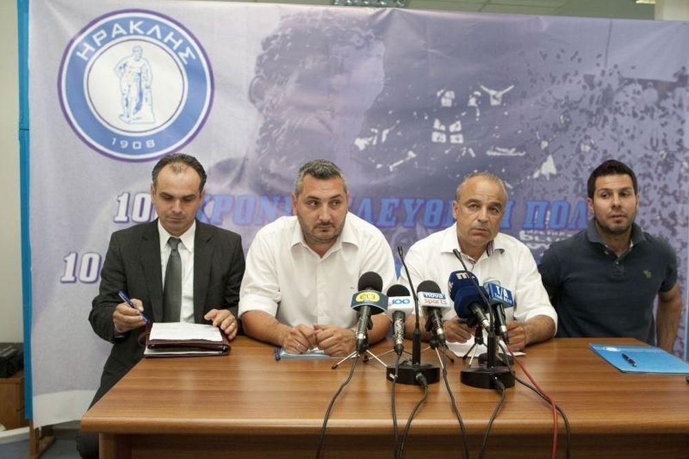 Συνεργασία ΝΔ-ΣΥΡΙΖΑ με Ηρακλή