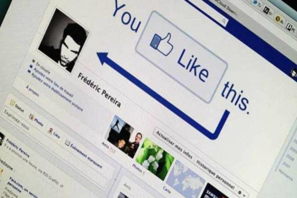 Πώς μπορώ να βγάλω το Timeline από το Facebook;