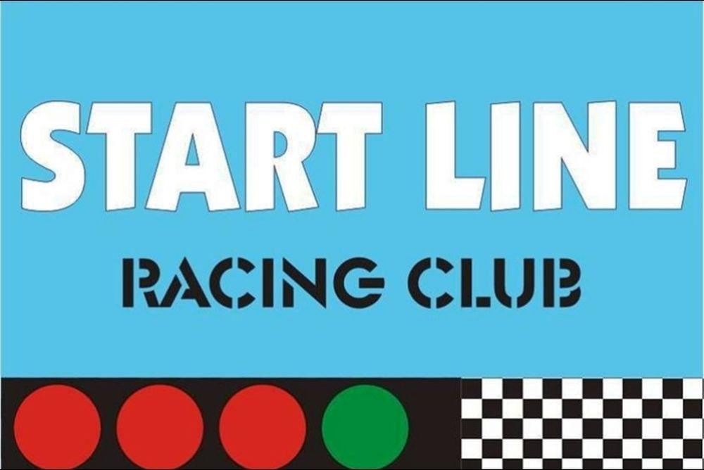 """Τρίτος Αγώνας """"START LINE DRIFT / GP CUP 2012"""""""