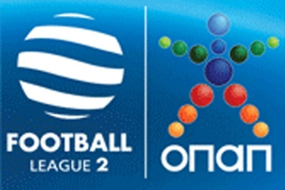 Το πρόγραμμα των play off για την άνοδο στη Football League