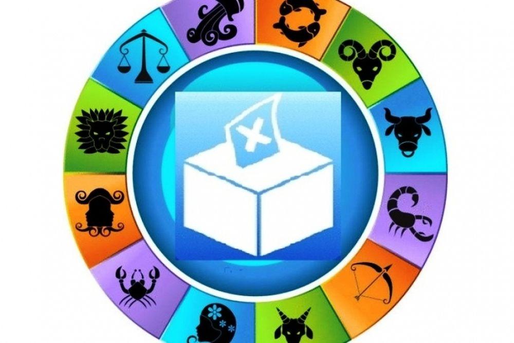Εκλογές 2012: Οι 12 αναποφάσιστοι - Πως ψηφίζουν οι αναποφάσιστοι ψηφοφόροι ανάλογα με το ζώδιό τους;