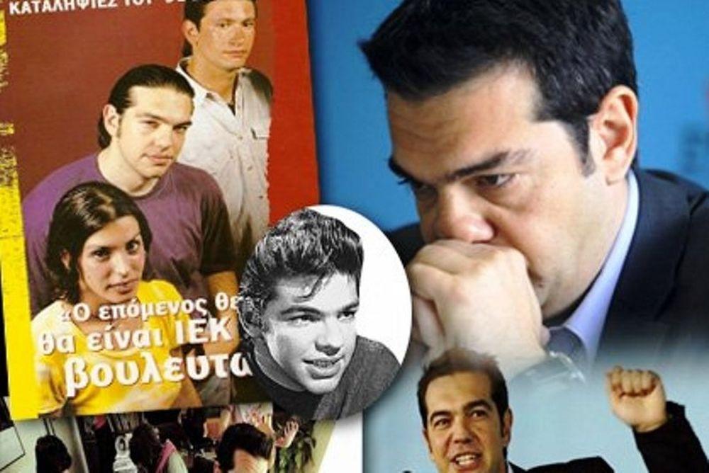 Εκλογές Ιούνιος 2012: Αλέξης Τσίπρας: Το φωτογραφικό άλμπουμ της ζωής του
