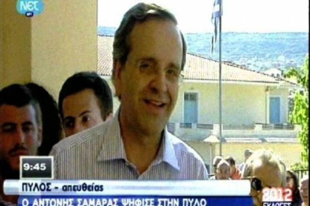 Βουλευτικές εκλογές 2012: Ψήφισε ο Αντώνης Σαμαράς (vid)