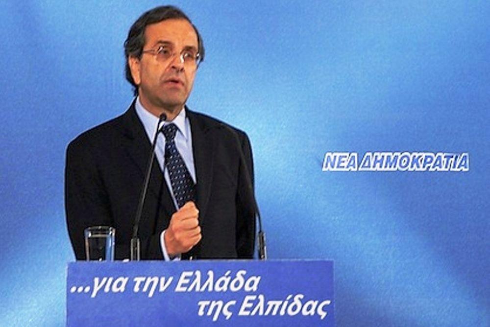 Εκλογές Ιούνιος 2012: Αντώνης Σαμαράς: Το φωτογραφικό άλμπουμ της ζωής του